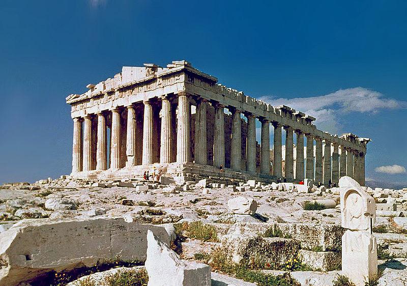 Introcomp 2011: Despondency Index,Parthenon