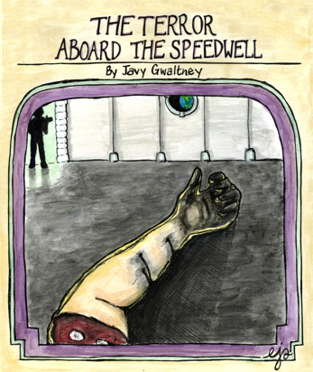 SpeedwellCover