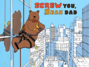 bear_dad