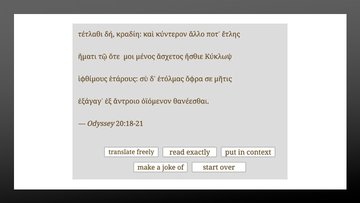 Screenshot from Endure, with options for how to translate words of Greek